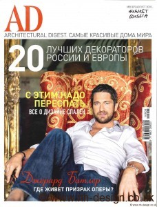 Russian AD Aug 2010